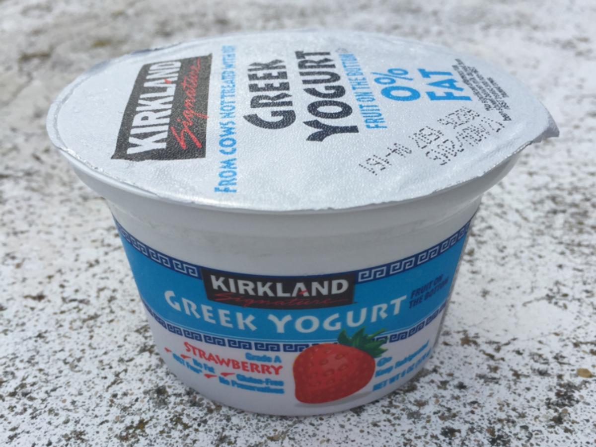 a serving of Greek Yogurt